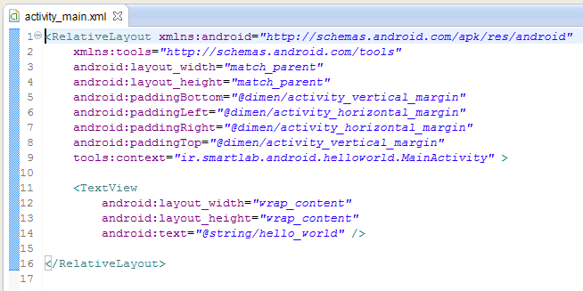 ch5-android-source-layout2