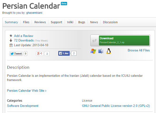 persian-calendar-by-ghasem-kiani