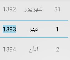 android-persian-date-picker-guide-output-with-month-names