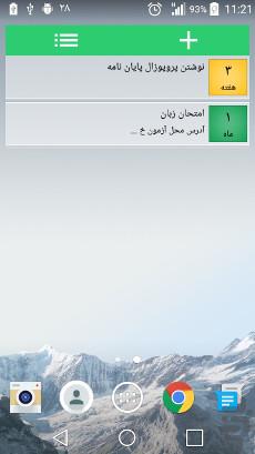 ir.smartlab.farayad8