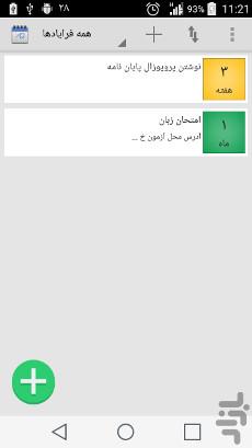 ir.smartlab.farayad9