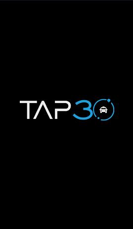 10-tap30-splash-screen