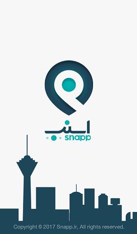 23-snapp-splash-screen