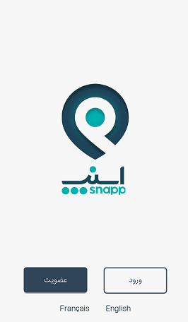 24-snapp-pre-register-screen
